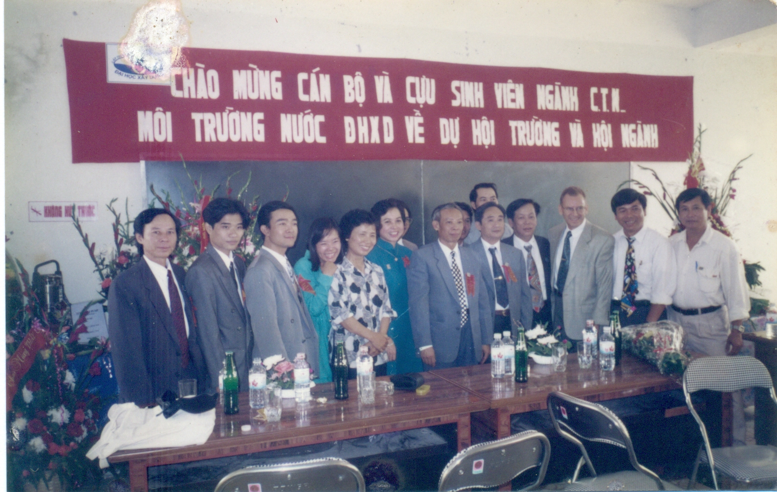 Hội ngành năm 1996